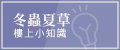 cc_qa_icon_tc.jpg
