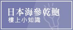 jm_qa_icon_tc.jpg